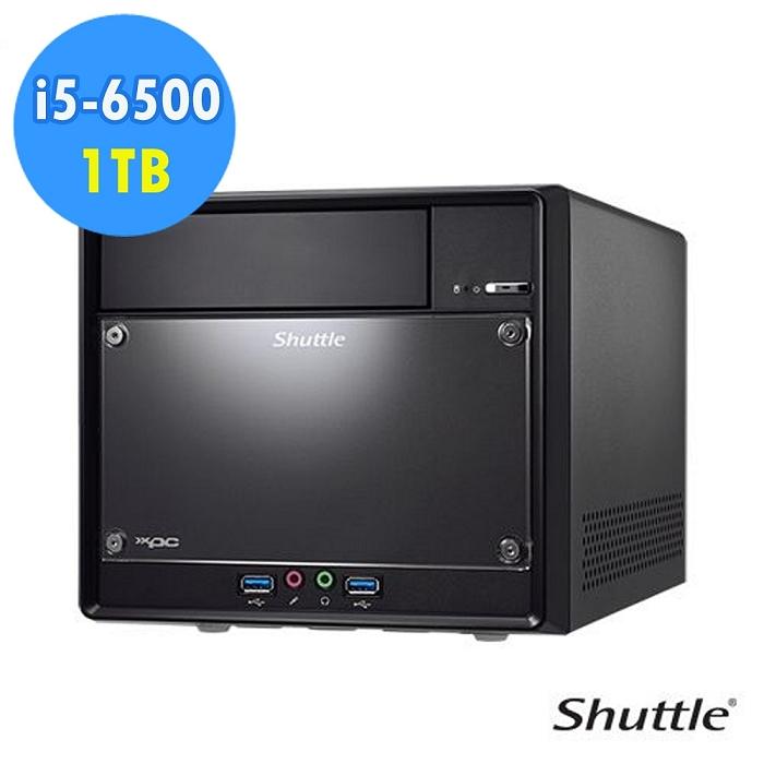 浩鑫 Shuttle SH545W i5四核燒錄電腦(i5-6500/8G/1TB)