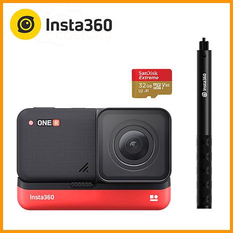 Insta360 ONE R 4K廣角鏡頭套裝(公司貨) 贈32G+隱形自拍棒