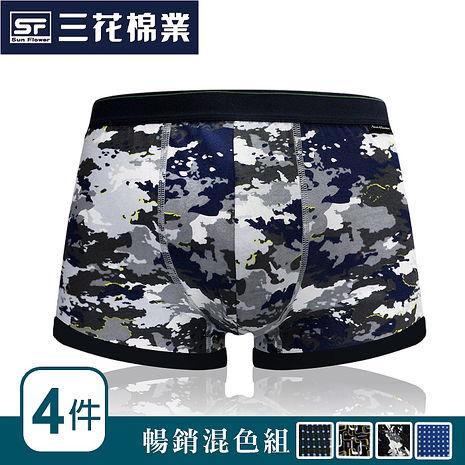 【Sun Flower三花】三花貼身平口褲.四角褲(4件組) 暢銷混色組XL 4件