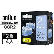 德國百靈BRAUN-匣式清潔液CCR2(4入/2盒組)