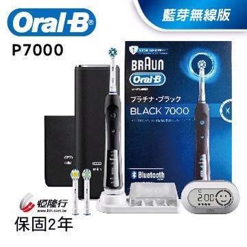(福利品)德國百靈Oral-B-3D藍芽白金勁靚電動牙刷P7000(尊爵黑)