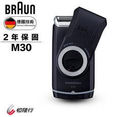 ★福利品★德國百靈BRAUN-M系列電池式輕便電鬍刀M30