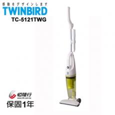 ★ 品★ TWINBIRD-手持直立兩用吸塵器 綠 TC-5121TWG