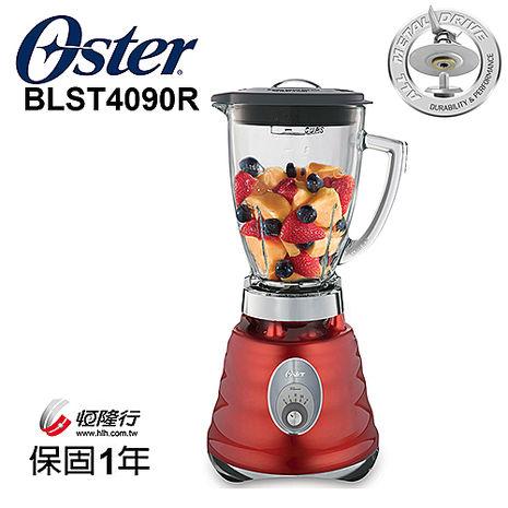 ★福利品★美國OSTER經典蜂窩果汁機BLST4090R(復刻紅)
