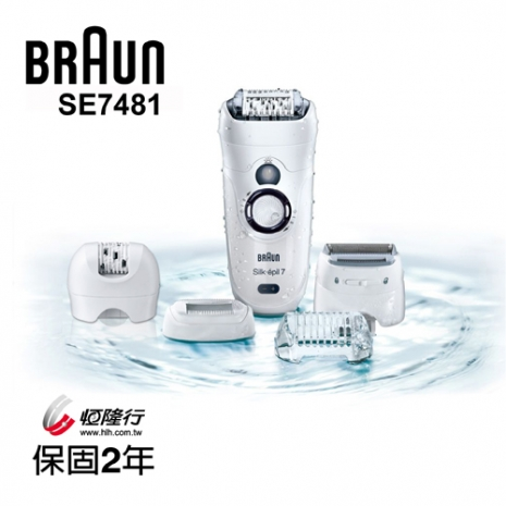(福利品)德國百靈BRAUN-SE7481 BRAUN 晶輪美體刀(搶購)