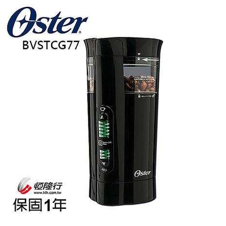 ★福利品★美國OSTER研磨大師電動磨豆機