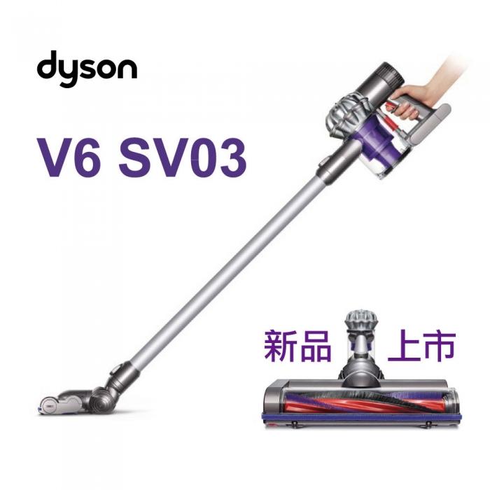 ★福利品★dyson V6 SV03 無線手持式吸塵器(太空銀)