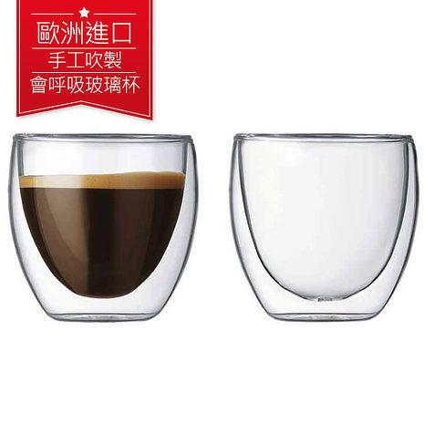 丹麥Bodum Double Shot PAVINA雙層玻璃杯80CC(一盒二入)