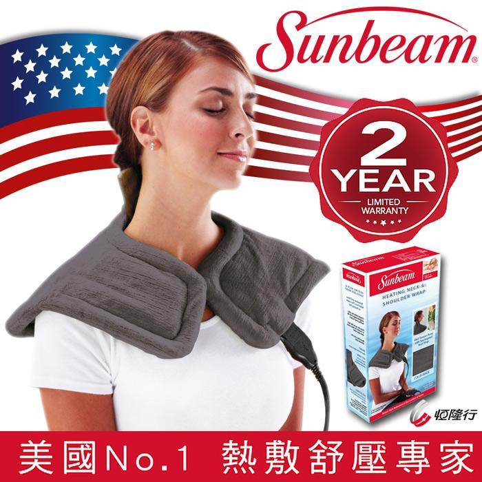 美國Sunbeam-電熱披肩(氣質灰)