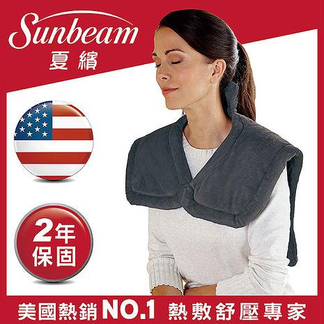 美國Sunbeam夏繽-電熱披肩-XL加大款(氣質灰)