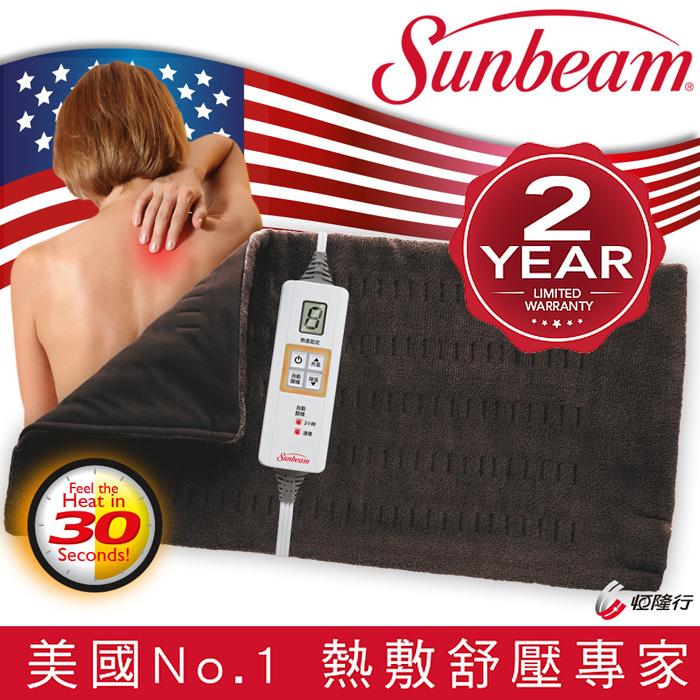美國Sunbeam-瞬熱保暖墊(核桃色)