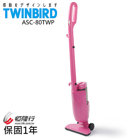 (福利品)日本TWINBIRD-強力手持直立兩用吸塵器 ASC-80TW(兩色可選)白