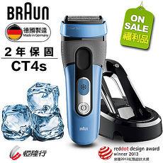 品 德國百靈BRAUN~°CoolTec系列冰感科技電鬍刀CT4s