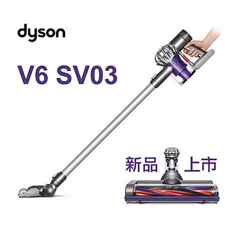 dyson V6 SV03 無線手持式吸塵器(太空銀)