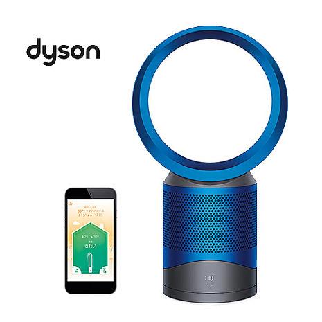 ★福利品★dyson DP01 dyson Pure Cool Link 智慧空氣清淨 氣流倍增器-桌上型(科技藍)