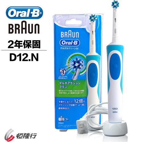 德國百靈Oral-B-動感超潔電動牙刷D12.N