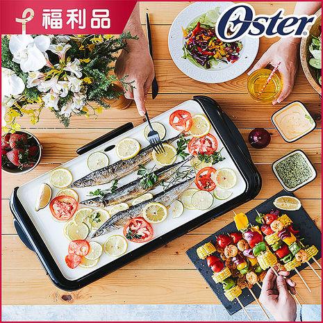 【福利品】美國OSTER-BBQ陶瓷電烤盤CKSTGRFM18W-TECO