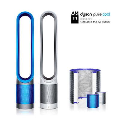 【領券★再折千】dyson pure cool 二合一空氣清淨機 AM11 (時尚白/科技藍) 兩色選一科技藍