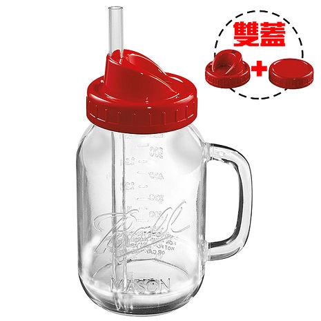★福利品★美國OSTER-Ball Mason Jar隨鮮瓶果汁機替杯(紅)BLSTMV-TRD