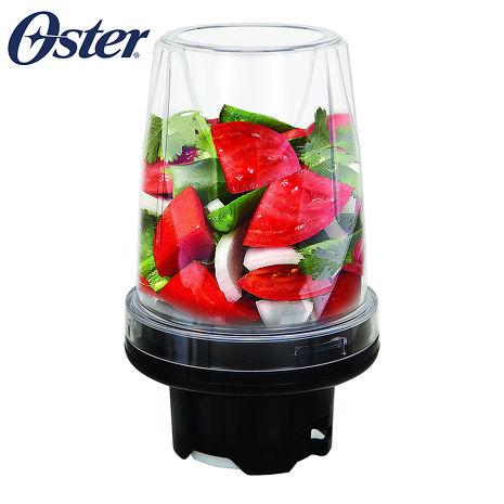 美國OSTER 碎丁調理器 (BALL/隨行杯果汁機專用)