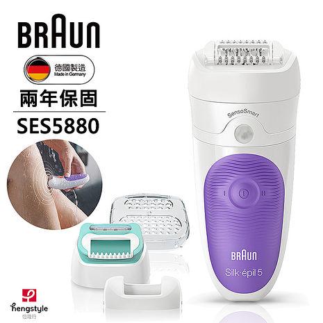 德國百靈BRAUN-智漾輕柔美體刀SES5880