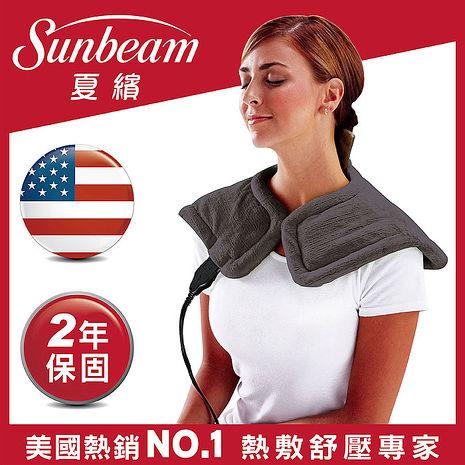 APP★福利品★美國Sunbeam夏繽-電熱披肩(氣質灰)-(特價)