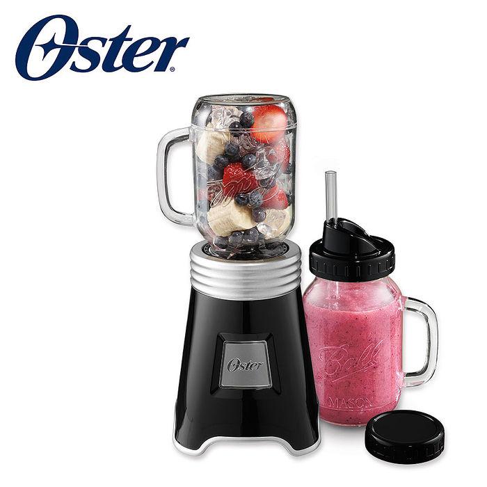 【福利品】美國OSTER-Ball Mason Jar隨鮮瓶果汁機(黑)BLSTMM-BBK
