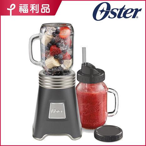 【福利品】美國OSTER-Ball Mason Jar隨鮮瓶果汁機(灰)BLSTMM-BA1