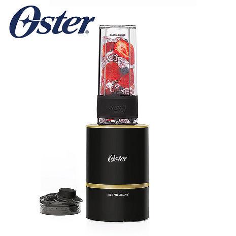 【福利品】美國OSTER Blend Active隨我型果汁機-黑