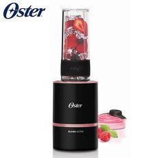 【福利品】美國OSTER Blend Active隨我型果汁機-玫瑰金