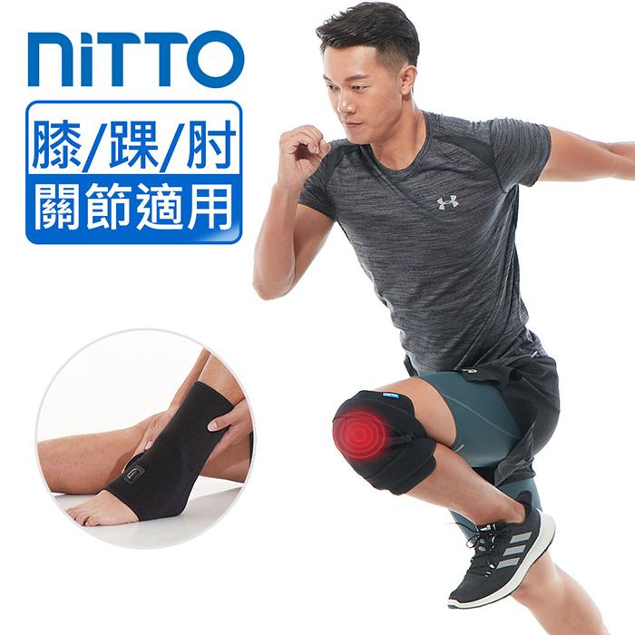 NITTO 日陶醫療用熱敷墊膝部 WMD1820