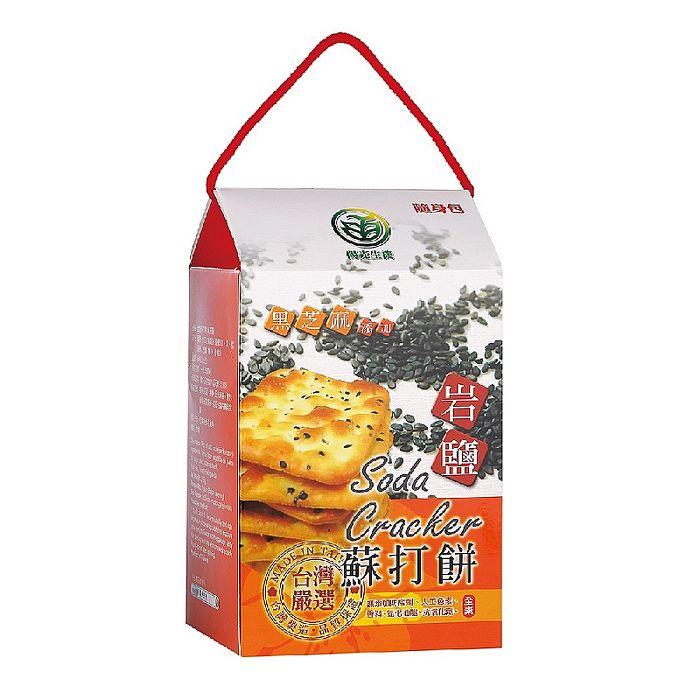 陽光生機岩鹽蘇打餅(黑芝麻)6盒