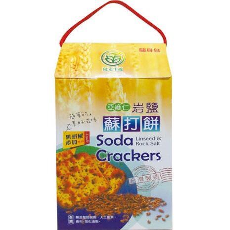 陽光生機亞麻仁岩鹽蘇打餅6盒