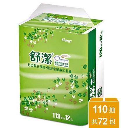 舒潔抽取式衛生紙110抽/72包