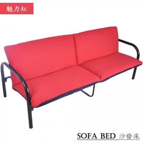 【凱堡】Colalin鋼管沙發床/椅(魅力紅)