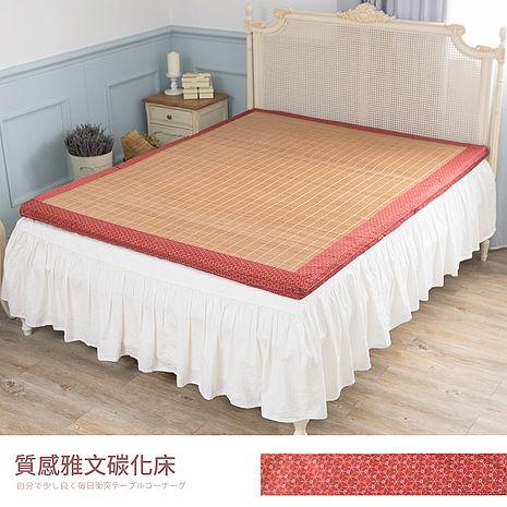 【凱堡】雅文碳化透氣床墊 - 單人