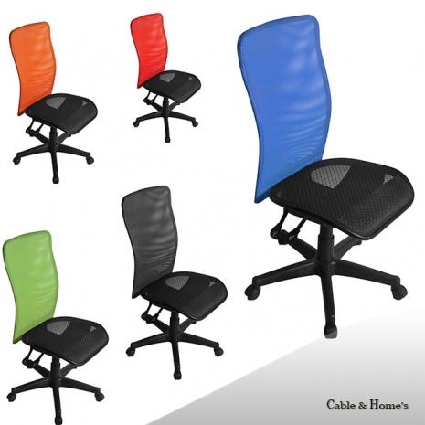 【凱堡】 Asuka全網高背辦公椅/電腦椅【A12080】黑色