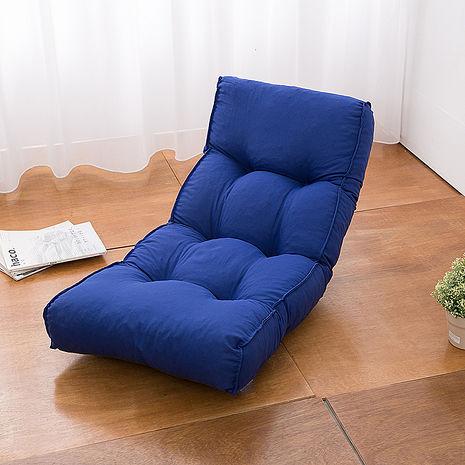 【凱堡】胖胖造型充棉和室椅(二色) (驚喜下殺)