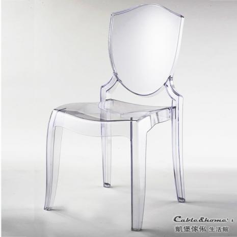 【凱堡】GhostChairs幽靈椅(透明)2入-居家日用.傢俱寢具-myfone購物