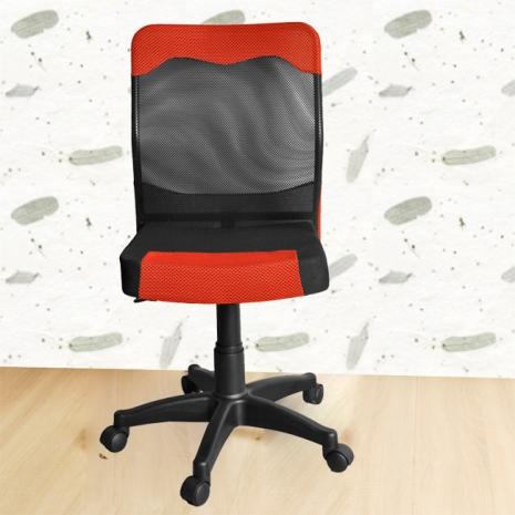 【凱堡】Kars索娜無扶手透氣網背辦公椅/電腦椅(5色)