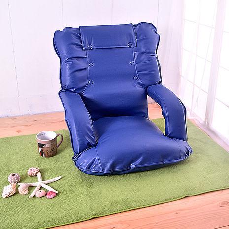 【凱堡】樂舒亞扶手和室椅/沙發椅(有轉盤)