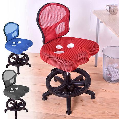 【凱堡】背座可調多段成長椅 三孔挺脊護腰成長椅 學習椅 兒童椅【A27129】紅