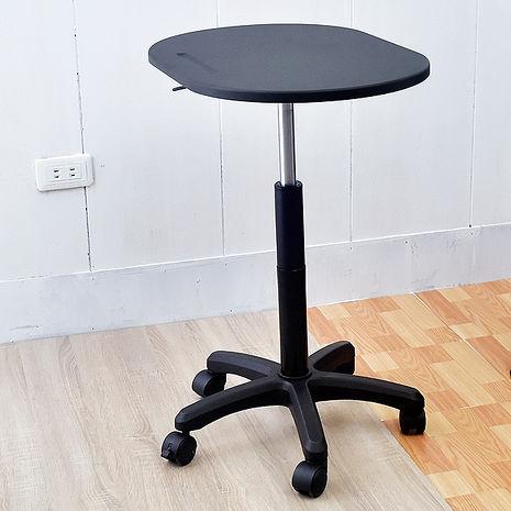 凱堡 活動升降桌 特規20公分升降 工作桌學習桌移動桌【B08055】