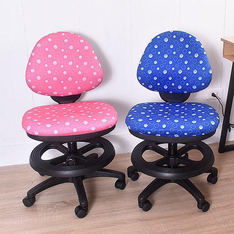 凱堡 泡泡寶貝 兒童椅 成長椅 附腳踏圈【A10187】活動-泡泡藍