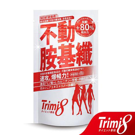 〔加價購〕Trimi8 不動胺基纖 72粒/入