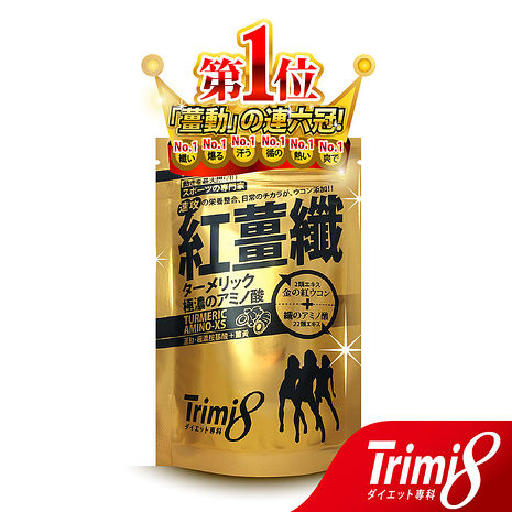 Trimi8 紅薑纖 36粒/入