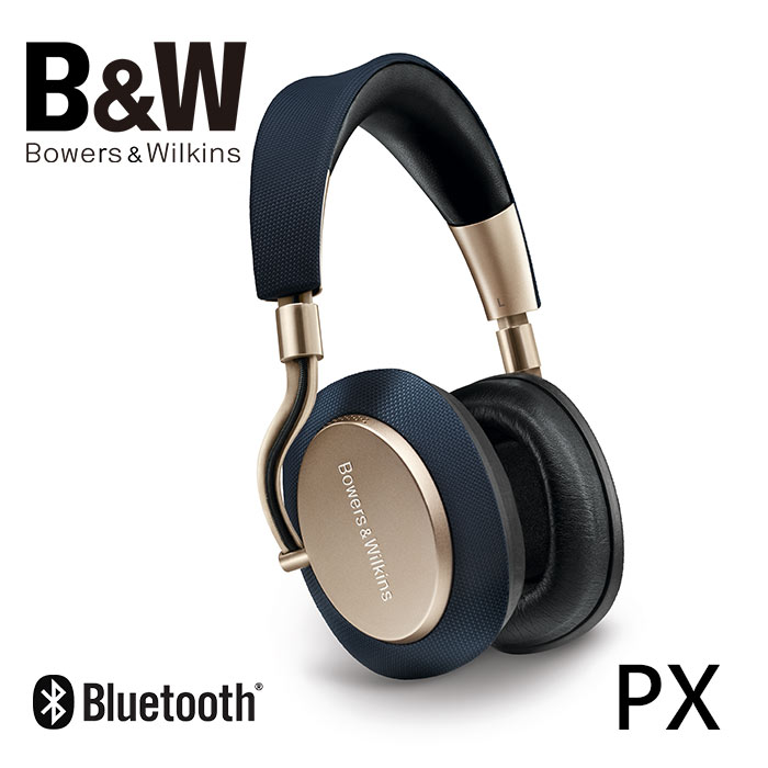 英國 B&W PX 無線藍牙主動式降噪耳機-華貴金(可接線)