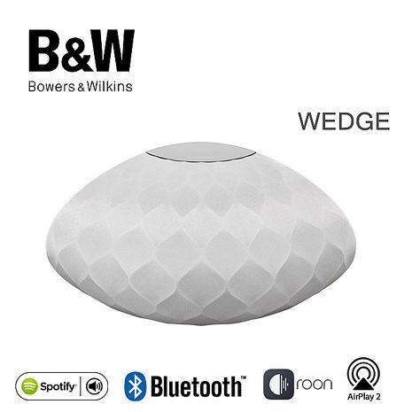 英國 B&W Bowers & Wilkins Formation Wedge 無線串流喇叭【銀色/公司貨】