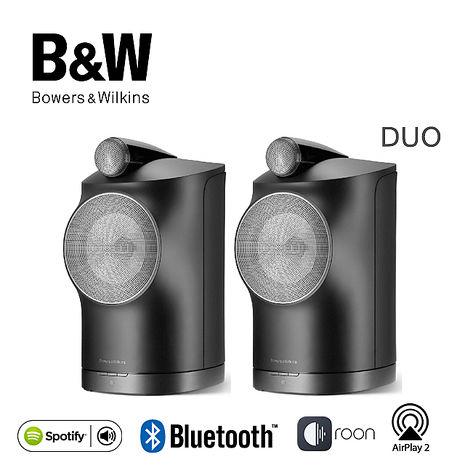 英國 B&W Bowers & Wilkins Formation Duo 立體聲無線藍牙書架式喇叭【黑色/公司貨】