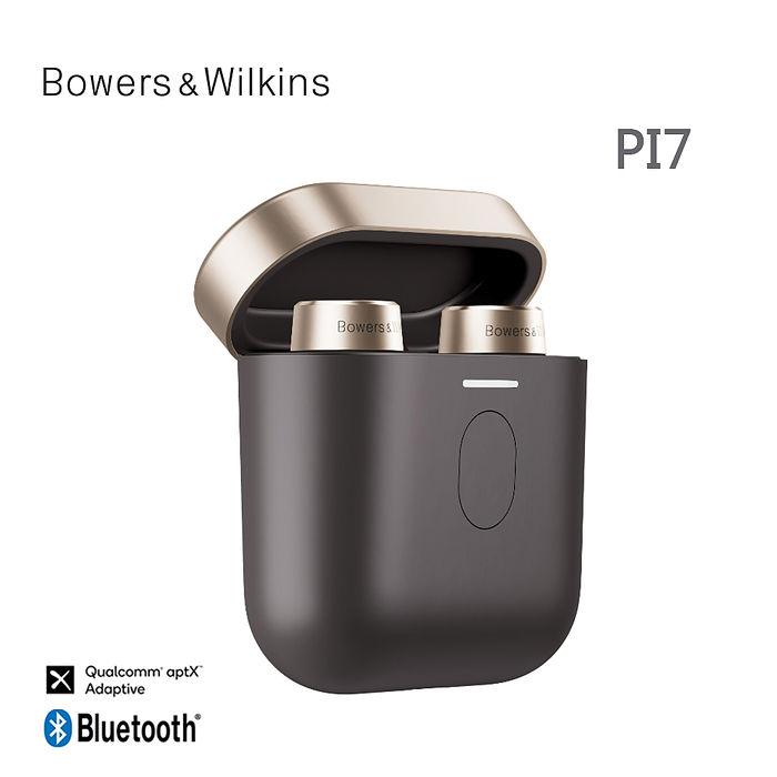 英國 Bowers & Wilkins 真無線藍牙主動降噪耳機 PI7【黑色】